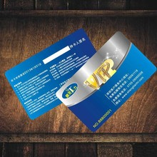 High Quality Customized gold foil embossed printing plastic business cards