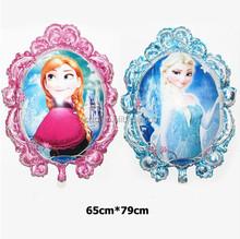 Wholesale Party Decoration Frozen Else And Anna Mirror shale Helium Foil Balloon