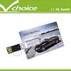 international package shipping 2gb bulk business card usb flash drive