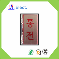 custom korean outdoor advertising led display lcd screen