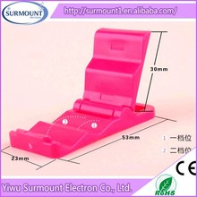 ABS Plastic folding mobile phone holder mini various color phone holder stand convenient to watch TV