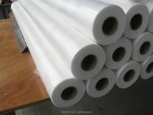 High Bond Intensity Bra Pad Hot Melt Adhesives