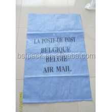 rice flour grain packing bag laminated pp rice bag 25kg 50 kg