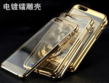 for iPhone 6 case with electroplating , for iPhone 6 ultra thin PC hard case