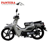 2015 Popular Fashion Four Stroke Motorcycle Docker