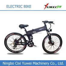 "26"" lowest price cheap direct factory mountain folding battery power electric sport bike 250w strong electric trail bike"