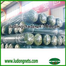 山東省濱州交易会工場ludonghdpeベージュ/緑農業用遮光ネット