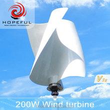 200w china wind energy system vertical wind turbine, wind power