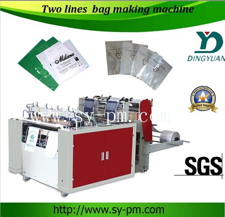 FQCH-HS-2 lines  Flat bag making machine.jpg