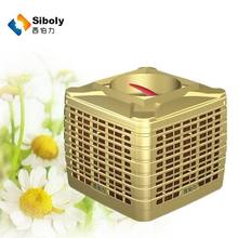 Siboly Water Cooling Evaporative Air Cooler With LCD Display Best Price