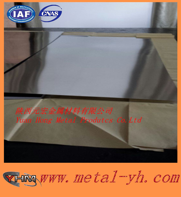 free samples furnace Molybdenum Plate