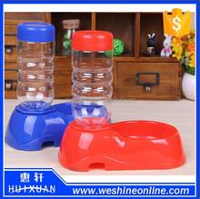 350ML Pet Dog Cat Portable Drinking Bottle Bowl Dispensing Water Feeder