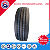 Made In China Commerical Truck Tire With Bottom Price