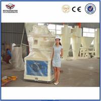 Animal feed pellet machine/wood pellet mill /straw pellet machine made in China