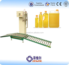 cooking oil filling machine by weigh type ,customize filling machine