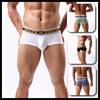 High Quality Underwear Plain White Cotton Mens Underwear Boxer Briefs