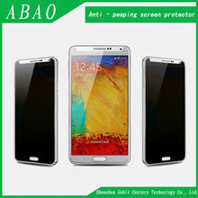 A kind of anti-peeping anti-scratch protect your privacy screen protector film for Samsung GALAXY S5 mobile phone