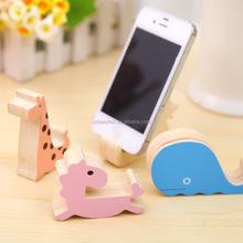 Q055 Cute cartoon wooden animal cell phone holder for desk