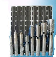 battery inverter solar panel 48V DC 380V /Solar centrifugal submersible pump