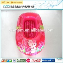 OEM inflatable baby boat, funny inflatable boat