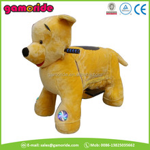 AT0602 electric animal children riding car children walking horse