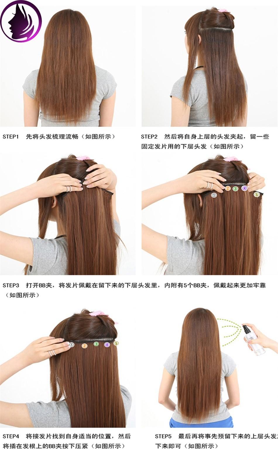 Прически из накладных волос с прямыми волосами фото