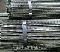 steel bar reinforced steel bar price mild steel bar price price of steel bar 12mm tmt steel bar steel iron bar