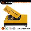Power generator!!! Yangdong Engines Copy Stamford Alternator green power generator 25kva