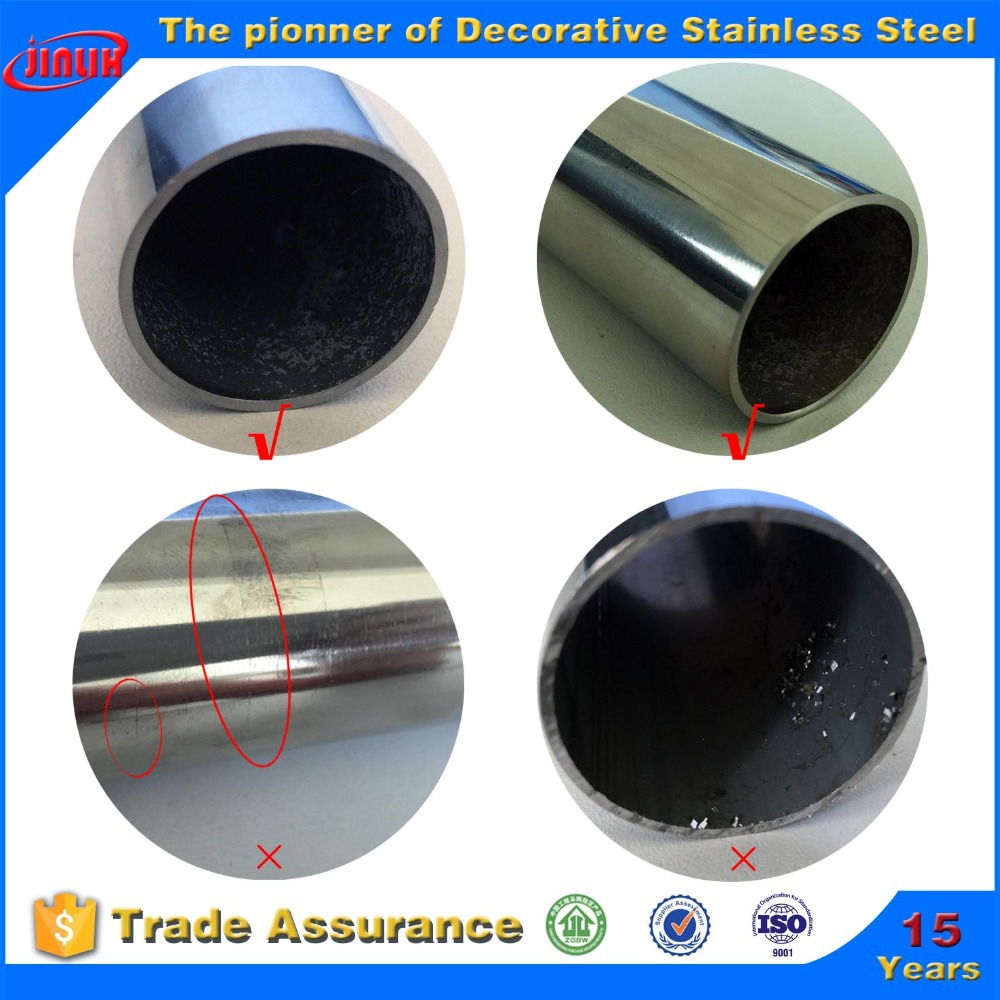 Matte finish inch welded stainless steel pipe for