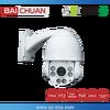 4 MP 4x Optical Zoom PTZ IP Camera Full HD PoE Cam