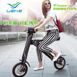 electric bike three wheel