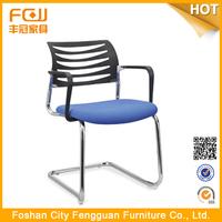 High Quality Office Chair, High Quality Training Chair 318C-1
