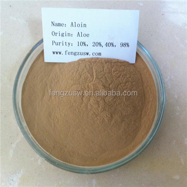 High quality aloe vera powder price