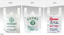 OEM Custom Printed Plastic Shopping Bag Carrier Bag Die Cut Plastic Bag