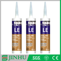 China factory General purpose waterproof silicone gap-filling sealant