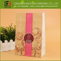 Widely Use Professional Made Packaging Paper Flour Bags