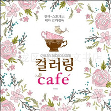 Wholesale secret garden series fashion cafe coloring books for adult