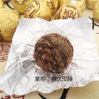 Белый чай , 2010 Shoumei