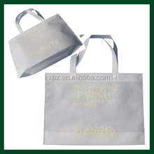 Recyclable gift package bag guangzhou supplier