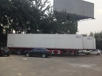 CIMC Tri--axle refrigerated cargo trailer