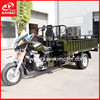 Bigger motorcycle trike tricycle car 200cc 5 wheel motorcycle hot sale Congo