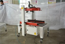 CHY-50PAF197 semi automactic upside and down side case sealing machine