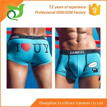 Hot selling made in china breathable french style mens underwear