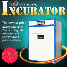 1232 capacity High quality incubator motor/Mini bird house/egg hatching machine