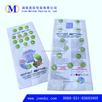 Hight & low top Hospital paper bag