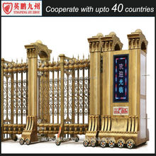 Hotel entrance doors main gate design