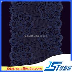 Decorative dark blue 18.5cm lace trim for sexy bra