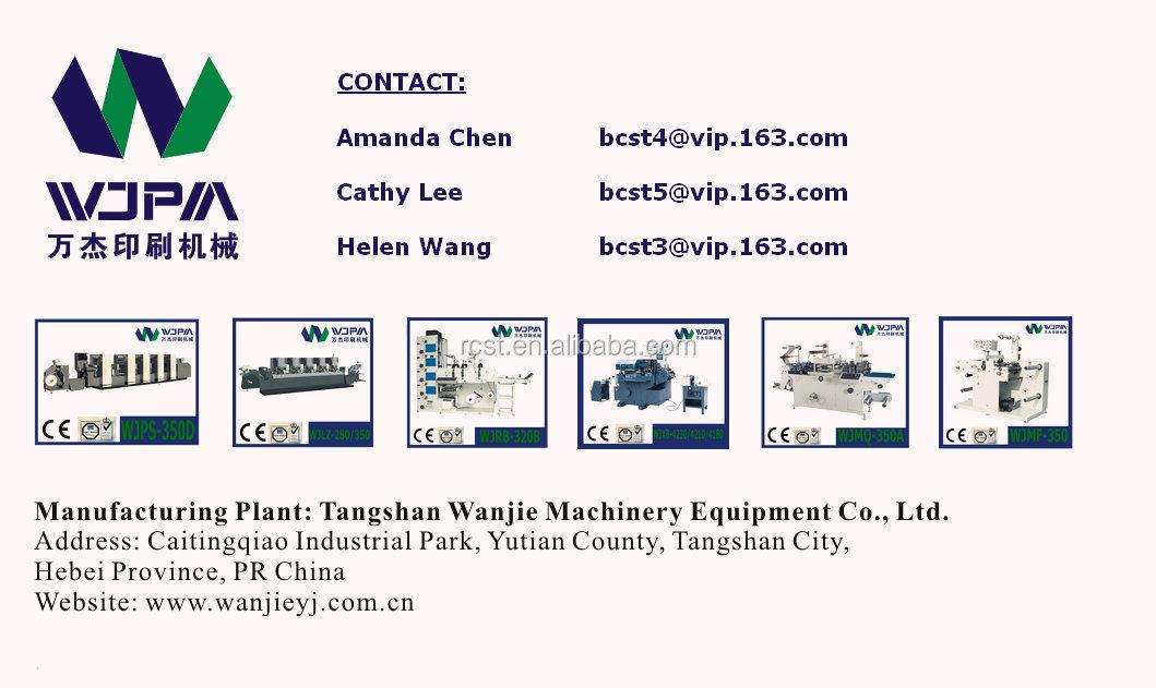 Label printing machine.jpg