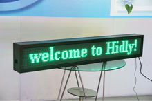 hidly factory manufacture mobile scrolling billboard
