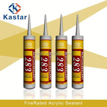 firerated metal pipe repair best quality,factory price,fast delivery